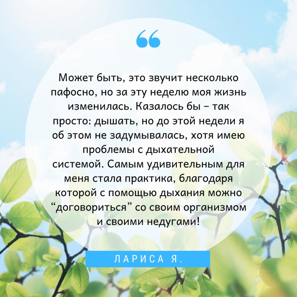 40_dnevniy_kurs